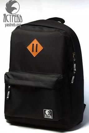 Рюкзак (Однотонный) Черный, фото 2
