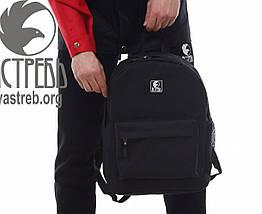 Рюкзак (Однотонный) Черный, фото 3