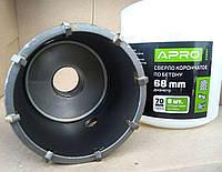 Сверло корончатое по бетону 68 мм Apro