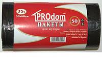 Продом Мешки  мусорные 35л/50шт (11-8)