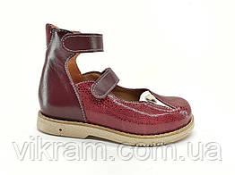 Туфли детские ортопедические КОСМО+, бордовые