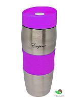Термокружка 380 мл фиолетовая (нержавейка)
