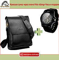 Мужская сумка через плечо Polo videng+ часы в подарок