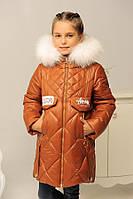 Куртка зимняя подростковая для девочки «Кейт-зима», TM Manifik