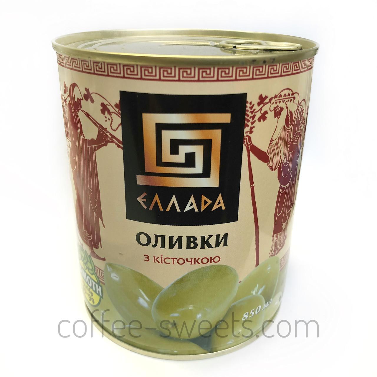 "Оливки с косточкой ""Эллада"" (мамотн калибр 70-90) 850гр"