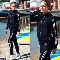 Модный молодёжный спортивный костюм т-син и чёрный   42-48