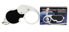 Лупа кишенькова з підсвічуванням складна Magnifier 6901