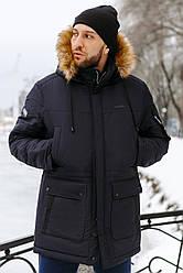 Мощнаязимняя куртка Аляска синяя