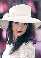 Белая фетровая шляпа из пуха с большими  полями