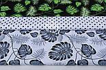 """Лоскут ткани """"Листья монстеры и пальмы"""" среднего размера серые на белом фоне, №1308, размер 40*80 см, фото 2"""