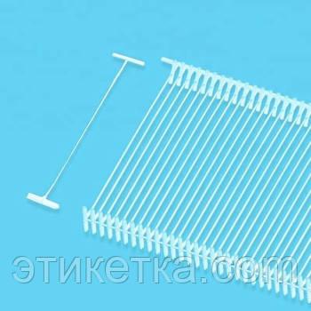 Ярлыкодержатель 100 мм, 5000 шт.(стандарт)