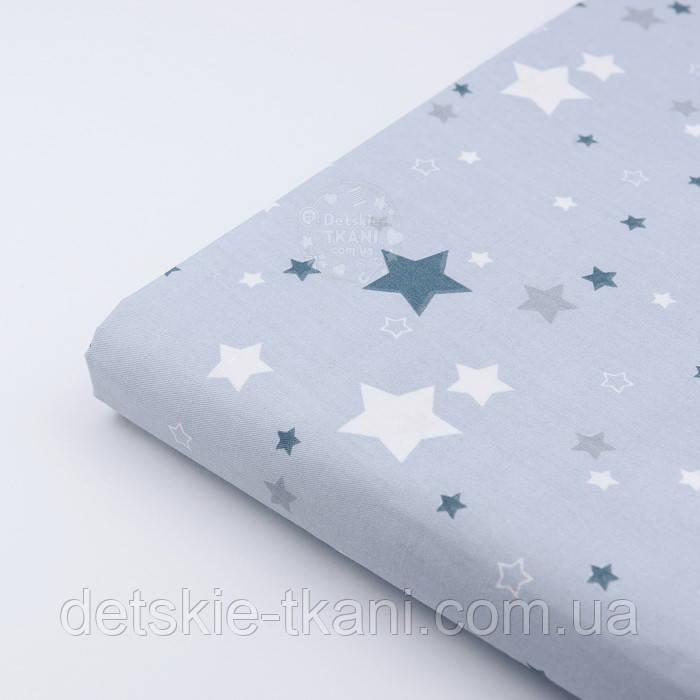 """Лоскут сатина """"Мини галактика"""" графитово-белая на сером, №2303с, размер 60*66см"""