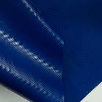 Материал ПВХ стандарт Китай синій