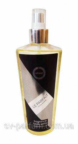 Парфюмированный спрей для тела мужской Le Parfait 250ml