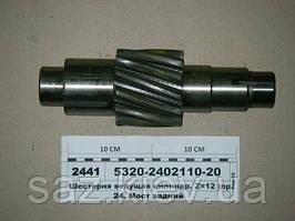Шестерня ведущая цилиндр. Z=12 (пр-во КАМАЗ), 5320-2402110-20