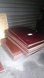Текстолит листовой 15 мм, фото 2