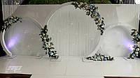Свадебная глянцевая ширма, ширма на свадьбу, фотозона, круг с подсветкой, круг, арка
