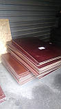 Текстолит листовой 25 мм, фото 2