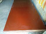 Текстолит листовой 25 мм, фото 5