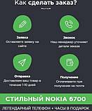 Nokia 6700 + Rolex в подарок, фото 6