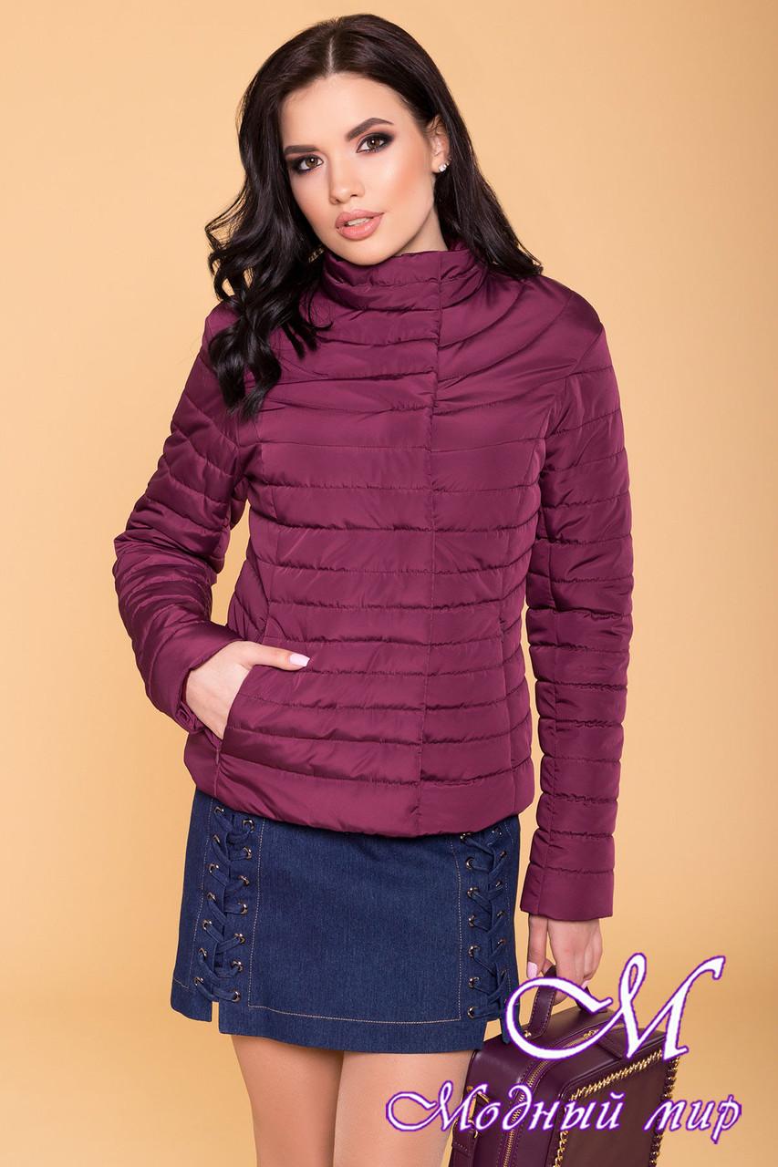 Женская молодежная осенняя куртка (р. S, M, L) арт. Флориса 6416 - 41374