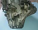 КПП Коробка передач 6-ти ступка для Рено Кенго 1.5 dci Renault Kangoo 2006-2012 г. в., фото 4