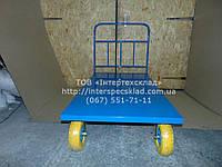 Платформенные тележки 1500х700мм, нагрузка 300кг. колесо 260мм пенополиуретан складская ручная платформенная
