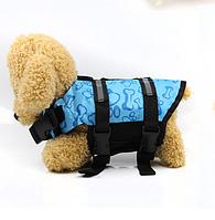 Спасательный жилет для собак голубой