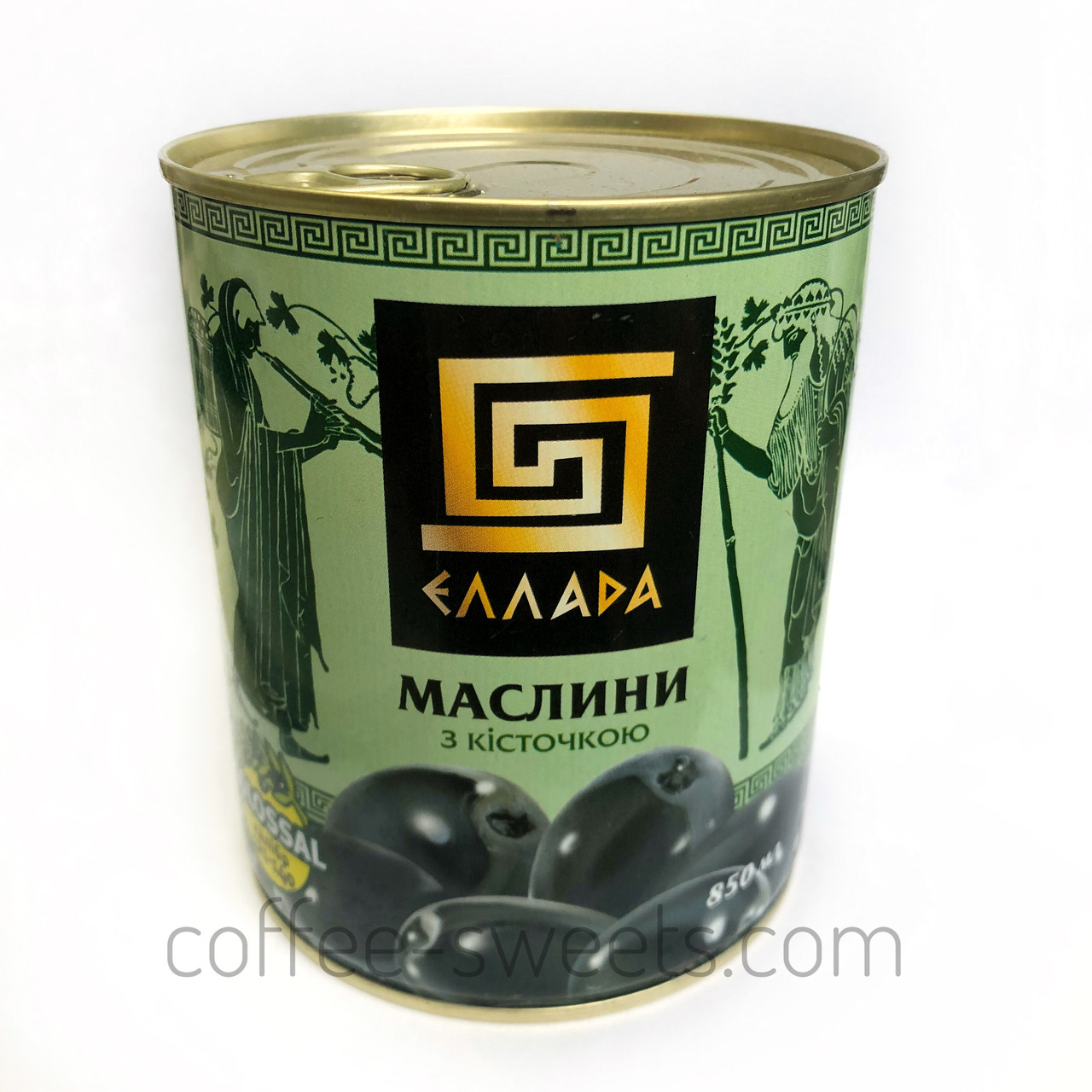"Маслины с косточкой ""Эллада"" (colossal калибр 121-140) 850гр"