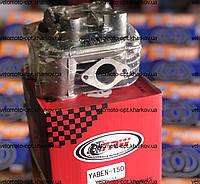 Головка цилиндра, YIBEN-150 кубов, 4Т, TRW, комплект (без крышки),  для скутера