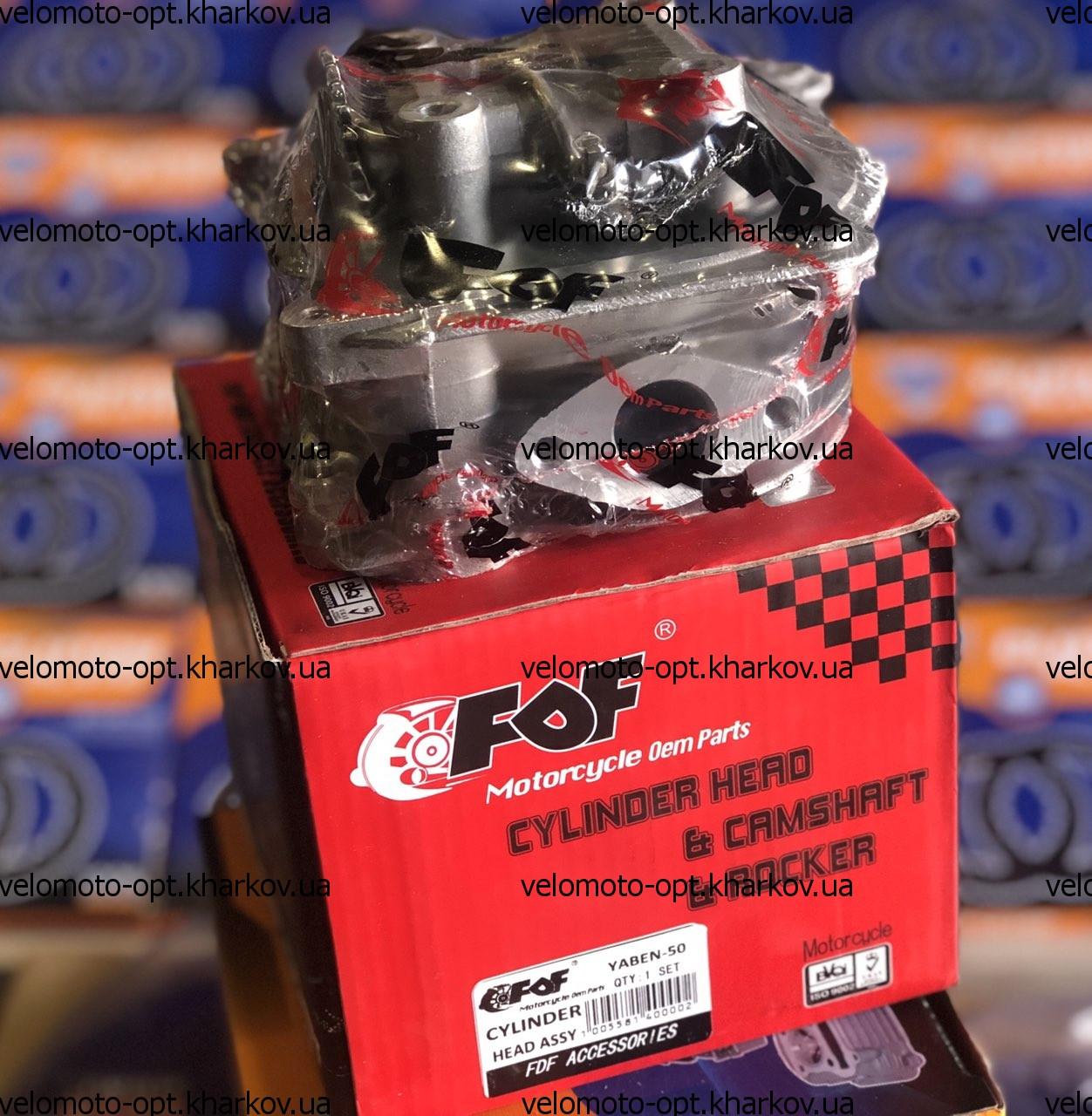 Головка цилиндра 4т скутер GY6-50 куб. в сборе FOF