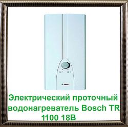 Электрический проточный водонагреватель Bosch TR 1100 18B