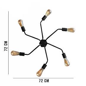 Люстра паук NL 7272/6 MSK Electric, фото 2