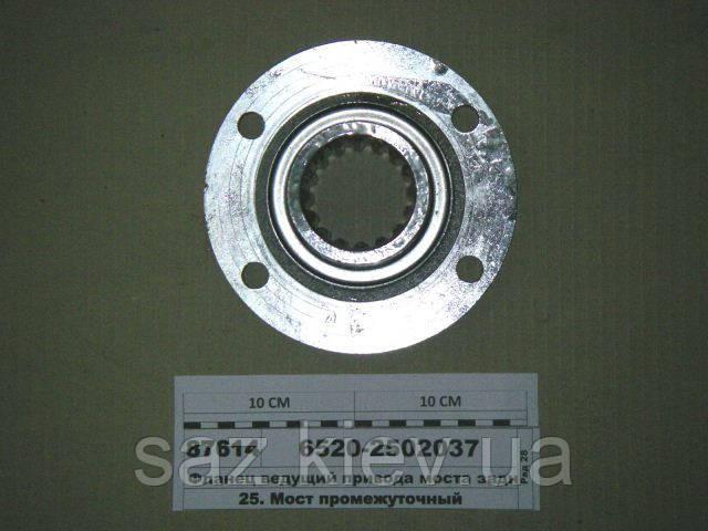 Фланець провідний привода заднього моста (вир-во КАМАЗ), 6520-2502037