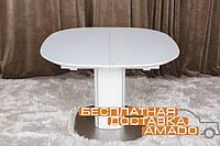 Стол обеденный BOSTON (110/150*110*76cmH), фото 1