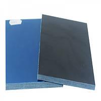 Накладки Мікарта для рукоятки ножа № 92261 Колір: синій з ткан. текс 8,2х80х130 мм