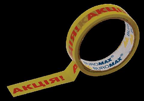 Скотч канцелярский Buromax 24 мм х 30 м с нанесением Акция