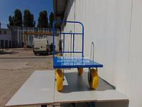 Грузовая тележка 1250х800мм, нагрузка 300кг, колеса 260мм складская ручная платформенная