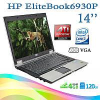 Производительный ноутбук HP 6930p 14'' 4GB 120GB SSD