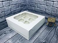 *10 шт* / Коробка для 9-ти кексов / 250х250х90 мм / Белая / окно-обычн, фото 1