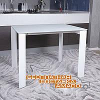 Стол обеденный BRISTOL B (130/200*85*75cmH), фото 1
