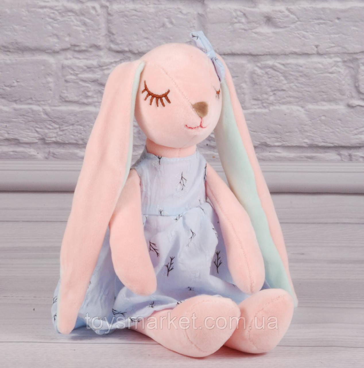 """М'яка іграшка Зайчик """"Манюня"""", плюшевий заєць"""
