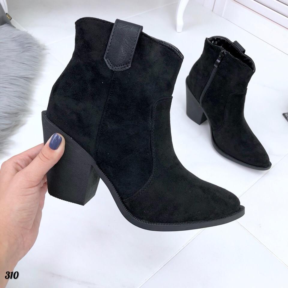 Ботинки женские KOZAK черные Деми 310
