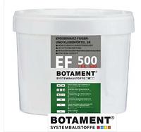 BOTAMENT EF 500 - двухкомпонентный клей и затирка для швов (уп. 5кг)