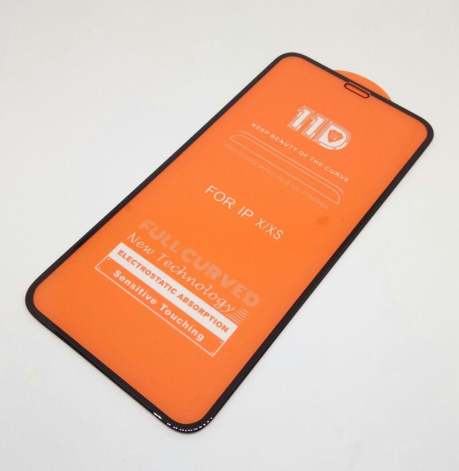 Защитное стекло 11D iPhone X/Xs (Черное)