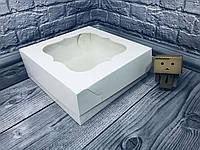 *10 шт* / Коробка / 250х250х90 мм / Белая / окно-обычн / для торт, фото 1
