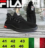 Мужские кроссовкиFila Maximum Black. Демисезонные кроссы Фила. Италия.