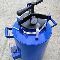Автоклав бытовой винтовой электрический ЧЕЕ-24 синий