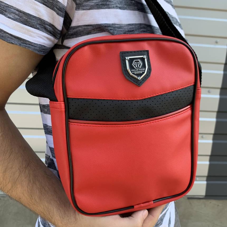 Мужская барсетка Phillip Plein красная (Филипп Пляйн) сумка через плече, фото 2