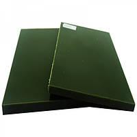 Накладки Микарта для рукоятки ножа №  92480 Цвет: оливковый 6,2х80х130 мм, фото 1